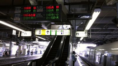 ELTツアー 東京国際フォーラム 2014