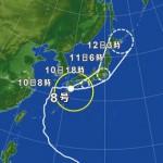 台風8号の進路