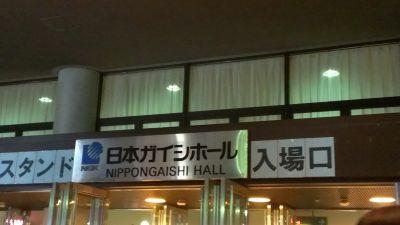 Perfume ぐるんぐるん 日本ガイシホール 2014 一日目