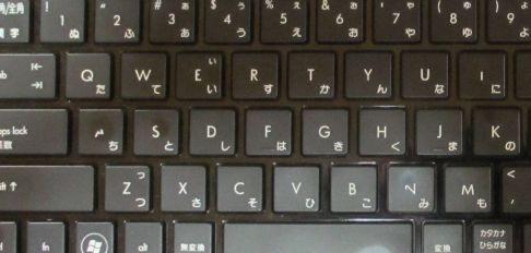 キーボードのA、S、Nが消えかかってきた