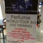 Perfume 「WORLD TOUR 3rd」のLive Viewingに行ってきました