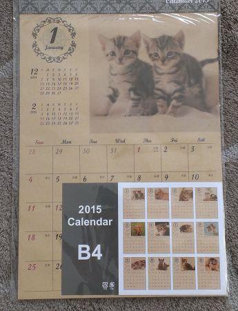予定カレンダー来年