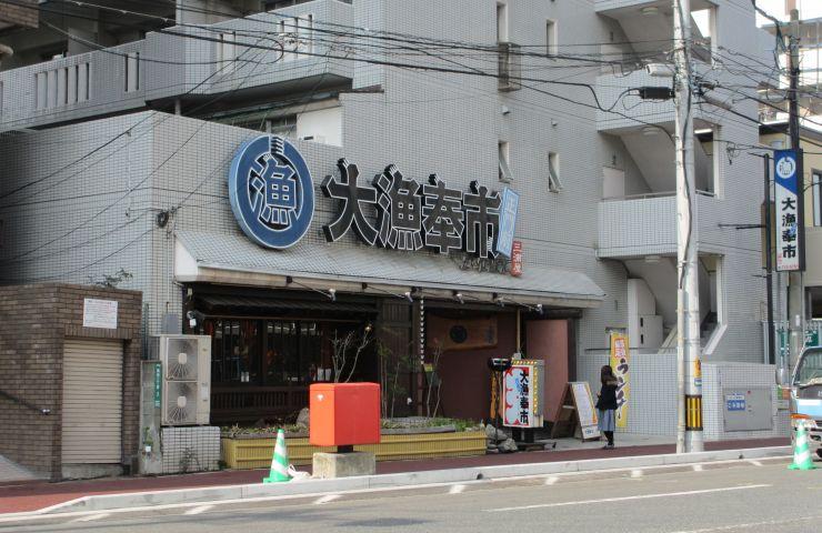 長浜の大漁奉市で漁師丼780円をいただく