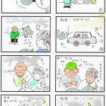 じゅんぺーくん vol.3