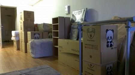 ガス開栓と荷物の搬入完了。今夜からここで寝る