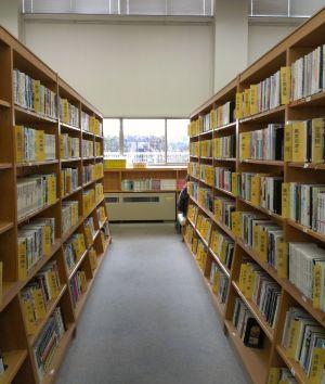 西区図書館
