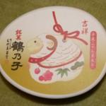 じゅんぺーくん vol.4 怒濤?の福岡食事編