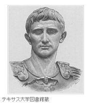 オクタビアヌス