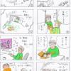 じゅんぺーくん vol.5