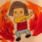 aikoさんの本人映像カラオケでうるっとする