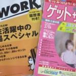 孤独な作業
