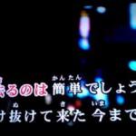 aikoのカラオケ本人映像(ミュージックビデオ)追加