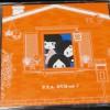 P.T.A. DVD vol.7が届いた