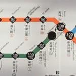 地下鉄の料金が高くて気軽に乗れない