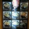 久しぶりに天ぷらひらおに行きました