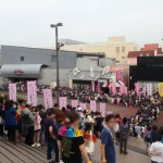 aiko Love Like Rock Vol.7 Zepp Fukuoka