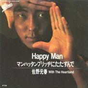 HappyMan