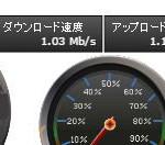WiMAX 2+ 速度制限されている模様