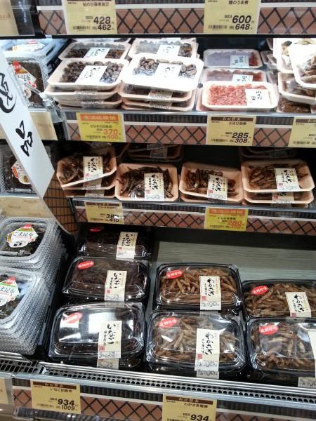 げげっ!これが長野県だ!