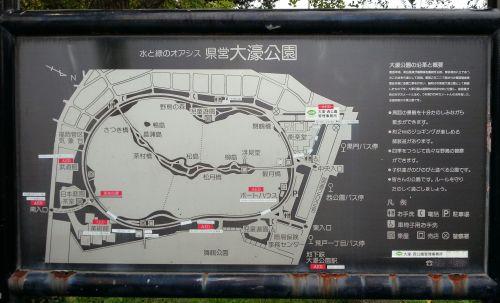 大濠公園詳細s