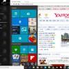Windows 10にアップデートしてみました