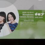 Perfume 10周年 広島公演のチケット届く