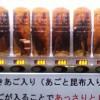 もうちょっと一人広島観光記 原爆ドームなどと旅費まとめ