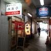 西新亭の320円とんこつラーメン@西新