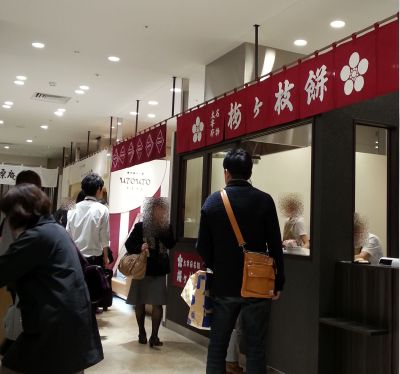 梅ヶ枝餅店舗