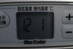 ついに室温一度?