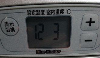 ヒーター温度